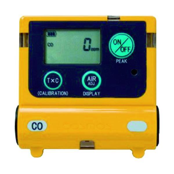 新コスモス 装着型一酸化炭素濃度計 XC-2200 期間限定 ポイント10倍