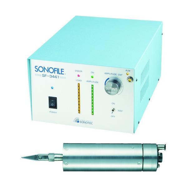 株 ソノテック SONOTEC SONOFILE 超音波カッター SF-3441.SF-8500RR 期間限定 ポイント10倍