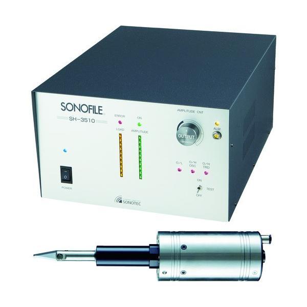 株 ソノテック SONOTEC SONOFILE 超音波カッター SH-3510.HP-8701 期間限定 ポイント10倍