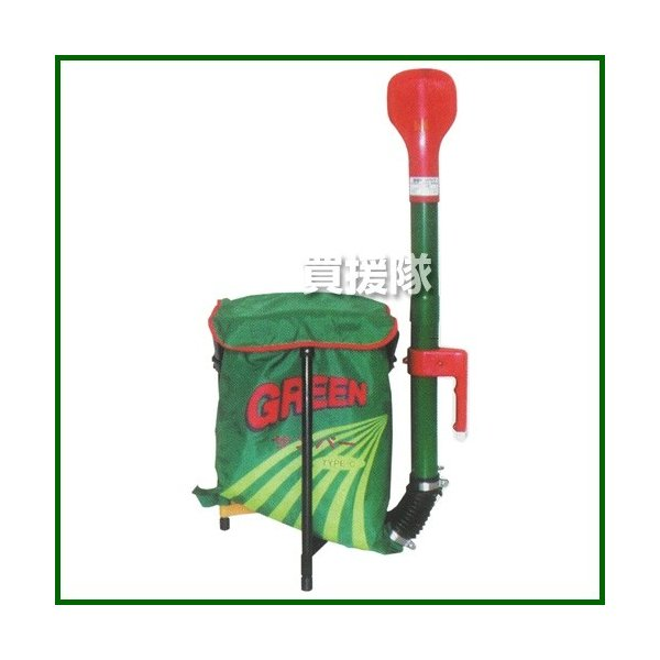 ヤマト農磁 肥料散布器 グリーンサンパー タイプC