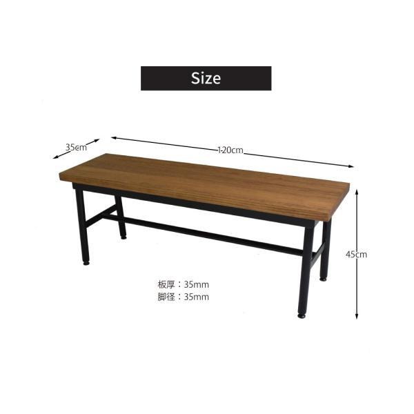 【ベンチ】アイアンベンチ 木製ベンチ ダイニングテーブル 椅子 チェアー カフェテーブル コーヒーテーブル シンプル モダン 天然木|trunk-furniture|05