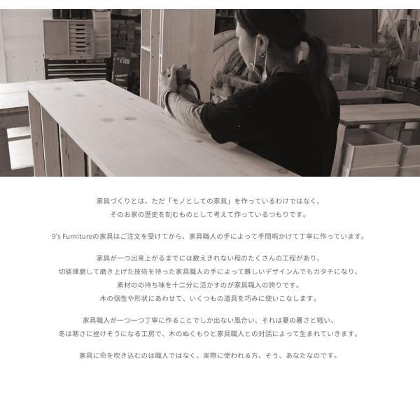 【ベンチ】アイアンベンチ 木製ベンチ ダイニングテーブル 椅子 チェアー カフェテーブル コーヒーテーブル シンプル モダン 天然木|trunk-furniture|08