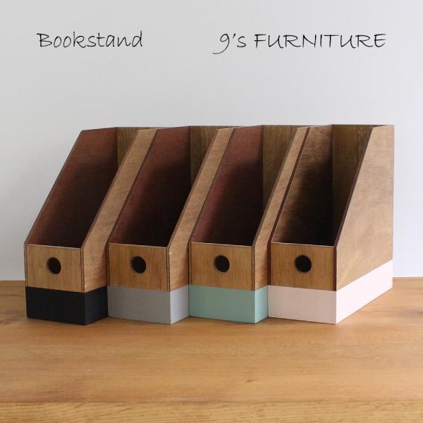 9'sオリジナルデザイン ブックスタンド 本立て 整理 桐|trunk-furniture