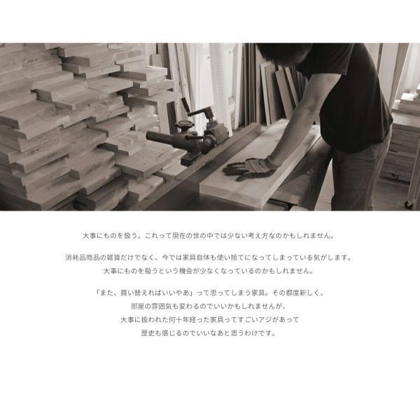 9'sオリジナルデザイン ブックスタンド 本立て 整理 桐|trunk-furniture|06