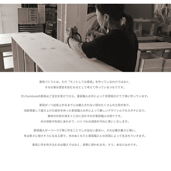9'sオリジナルデザイン ブックスタンド 本立て 整理 桐|trunk-furniture|07