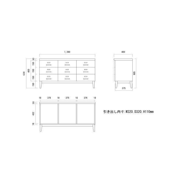 チェスト 120センチ パイン 無垢 突板 タンス 鉄脚 ドロワー 収納家具 食器入れ 書類入れ 手作り 天然木 アイアン|trunk-furniture|06
