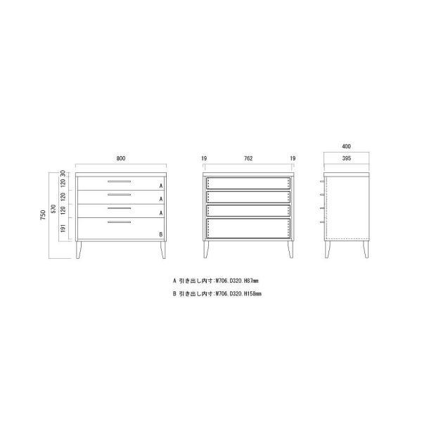 チェスト 80センチ パイン 無垢 突板 アイアン FAX台 電話台 タンス 洋タンス 下着収納 引き出し ハンドメイド 手作り ルーター収納 整理タンス|trunk-furniture|05
