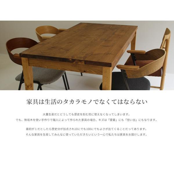180×80cm ダイニングテーブル 180センチ アイアン 学習机 作業台 手作り ハンドメイド コーヒーテーブル カフェテーブル アンティーク おしゃれ カフェ風 単品|trunk-furniture|07