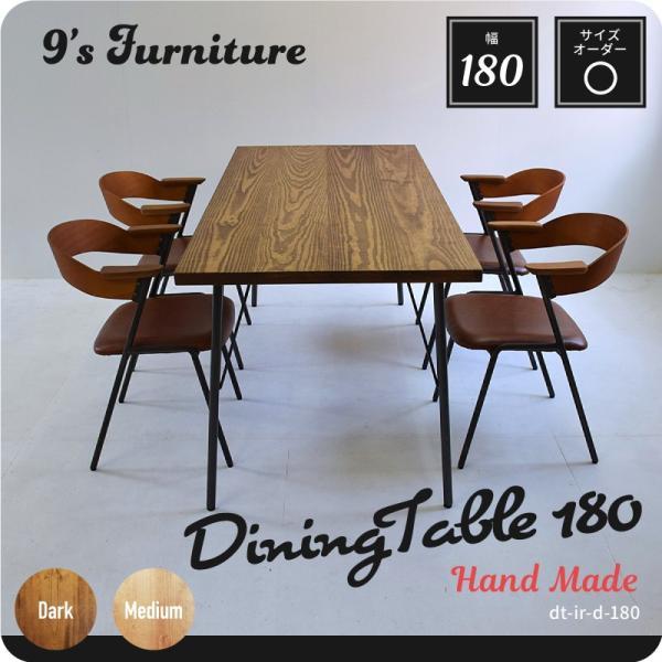 180×80cm 180センチ パイン無垢のダイニングテーブル 引き出し 学習机 作業台 手作り ハンドメイド 4人用 コーヒーテーブル カフェテーブル アイアン脚|trunk-furniture