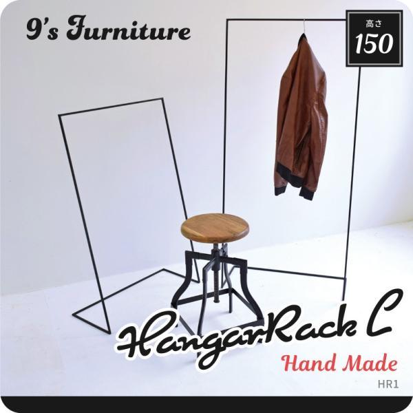 ハンガー アイアン ハンガーラック スリム おしゃれ シンプル iron インダストリアル【サイズ:L】|trunk-furniture