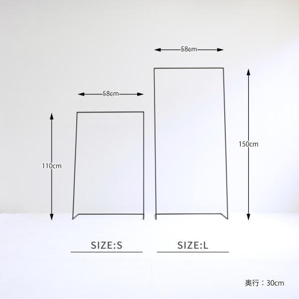 ハンガー アイアン ハンガーラック スリム おしゃれ シンプル iron インダストリアル【サイズ:L】|trunk-furniture|08