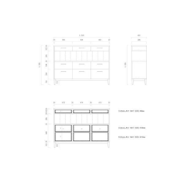 キッチンボード 150センチ パイン無垢 アイアン 収納 天然木 ハンドメイド 食器 タンス ドロワー 引出し カップボード キッチンカウンター|trunk-furniture|05