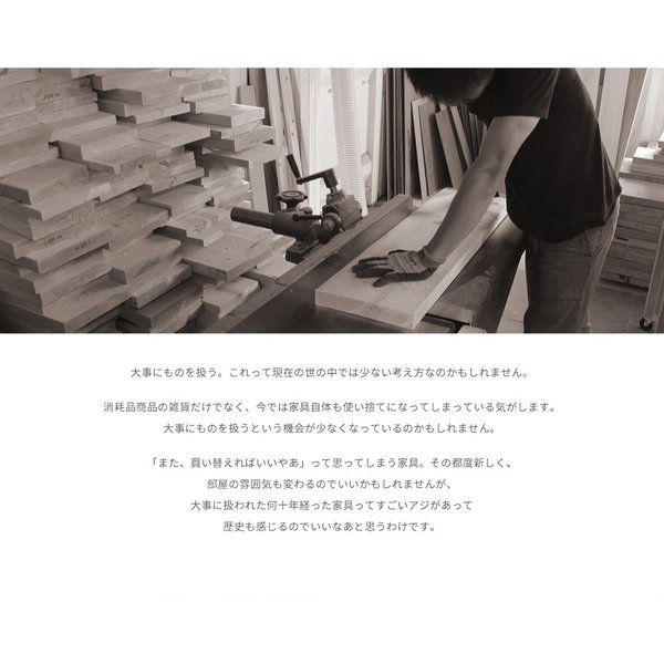 キッチンボード 150センチ パイン無垢 アイアン 収納 天然木 ハンドメイド 食器 タンス ドロワー 引出し カップボード キッチンカウンター|trunk-furniture|07
