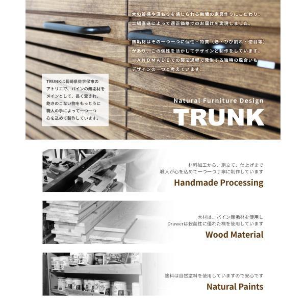 キッチンボード 150センチ パイン無垢 アイアン 収納 天然木 ハンドメイド 食器 タンス ドロワー 引出し カップボード キッチンカウンター|trunk-furniture|09