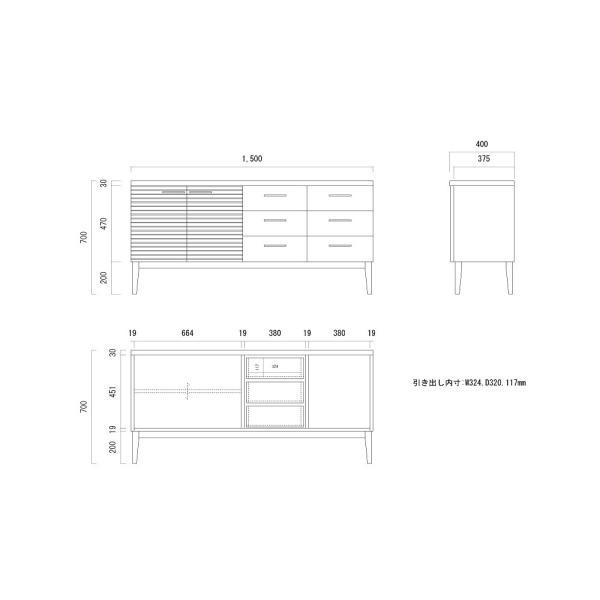 サイドボード 150センチ パイン無垢 グラス棚 コップ棚 カップボード 鉄脚 コレクション棚 手作り ハンドメイド オーダー アイアン|trunk-furniture|05
