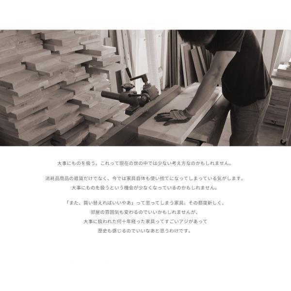 サイドボード 150センチ パイン無垢 グラス棚 コップ棚 カップボード 鉄脚 コレクション棚 手作り ハンドメイド オーダー アイアン|trunk-furniture|07