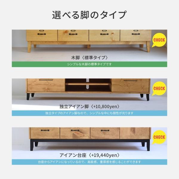 サイドボード 150センチ パイン無垢 グラス棚 コップ棚 カップボード 鉄脚 コレクション棚 手作り ハンドメイド オーダー アイアン|trunk-furniture|09