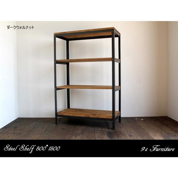 【無垢】アイアン棚  80センチ パイン無垢の食器棚 本棚 ブックボード カップボード ハンドメイド 手作り 皿棚 ディッシュボード trunk-furniture