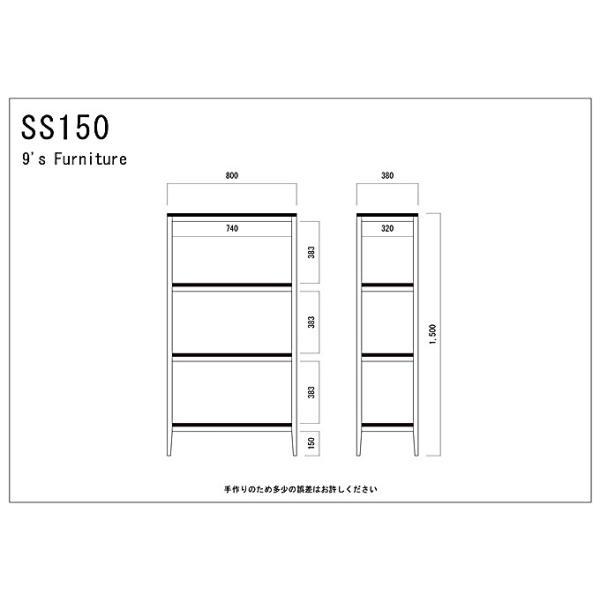 【無垢】アイアン棚  80センチ パイン無垢の食器棚 本棚 ブックボード カップボード ハンドメイド 手作り 皿棚 ディッシュボード trunk-furniture 03