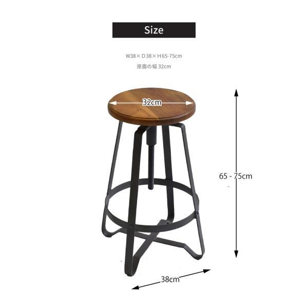 ハイスツール 木製 什器 インダストリアル家具 チェア 回転昇降式 アイアンハイスツール 椅子 円形 丸イス アイアンや無垢材の家具によく合う|trunk-furniture|06