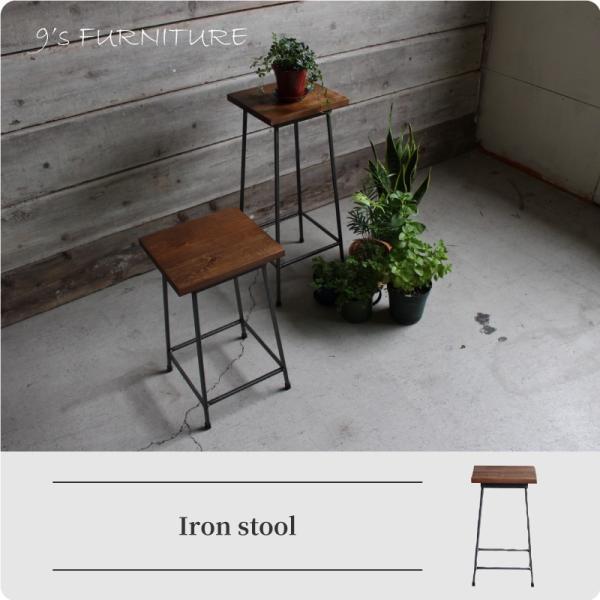 アイアンスツール Iron stool ヴィンテージ加工を施したパイン無垢材とアイアンのコンビネーションが際立つスツール インダストリアル  おしゃれ|trunk-furniture