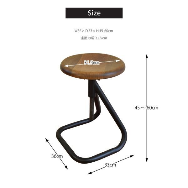 【インダストリアル家具 スツール チェア 回転昇降式】アイアンスツール 椅子 円形 丸イス 木製スツール|trunk-furniture|07