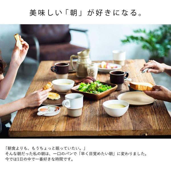 タイガー うまパン トースター マットブラック  KAE-G13N-K  Tiger|trust-a|04