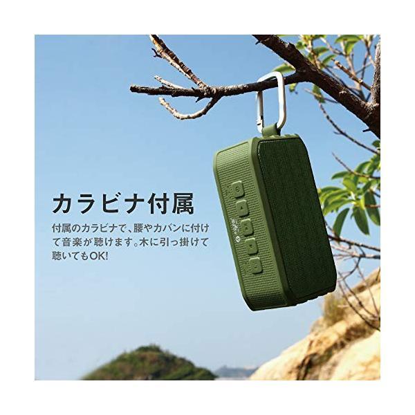 ワイヤレス 防滴スピーカー「TANK ROVER」 グリーン LP-MSPBT04GR