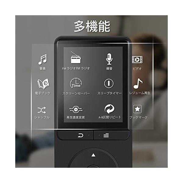 AGPTEK ロスレス音質 超軽量 再生最大70時間 MP3プレーヤー イヤホン&ストラップ付属 内蔵8GB マイクロSDカード対応 A20シリーズ