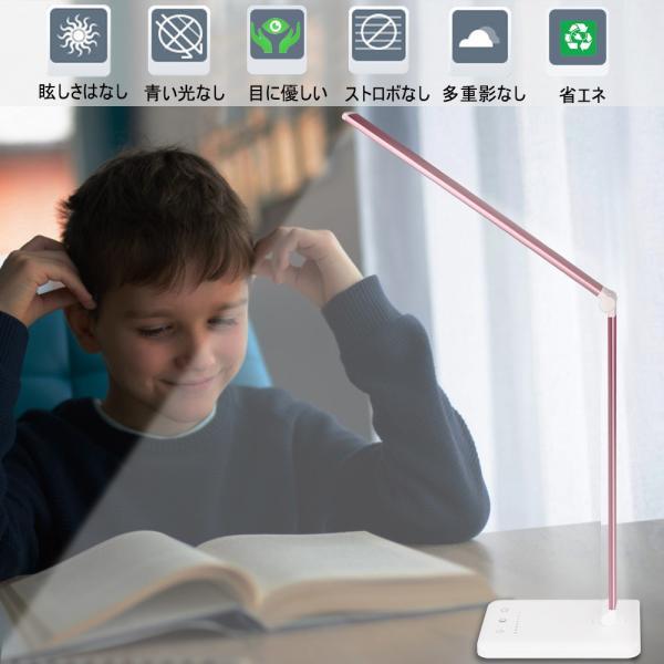 デスクライトLEDテーブルランプ 省エネ 電気スタンド 目に優しい 省エネ 学習机 テーブルスタンド 充電式 卓上ライト 多角度調整可能 デスクラン trust-trade 10
