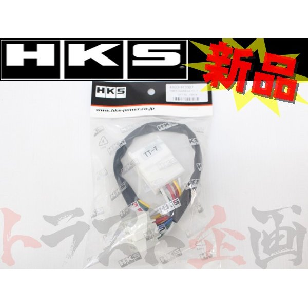 HKS 4103-RT001 Turbo Timer Harness