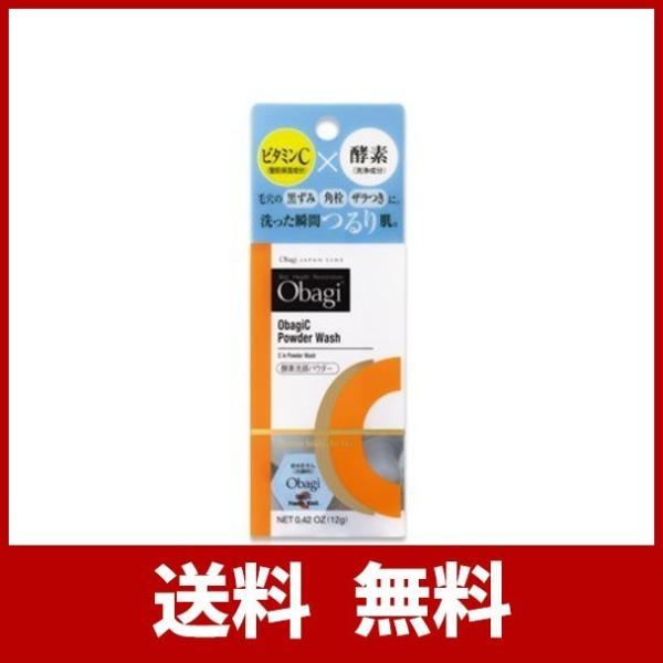 Obagi オバジC 酵素洗顔パウダー(0.4g×30個)|trutis