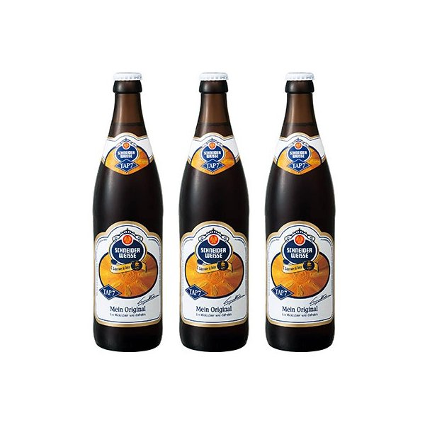 ドイツ 白ビール 3本セット