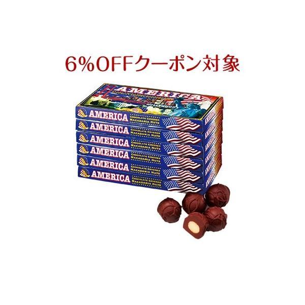 ザ アメリカ マカデミアナッツチョコレート 6箱セット