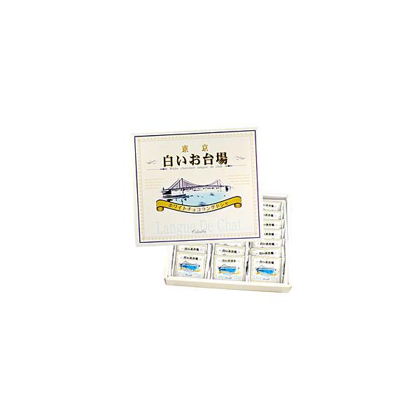 東京 お土産 東京土産 ギフト 白いお台場(大) クッキー お菓子 スイーツ お台場 ID:E8600140|trv