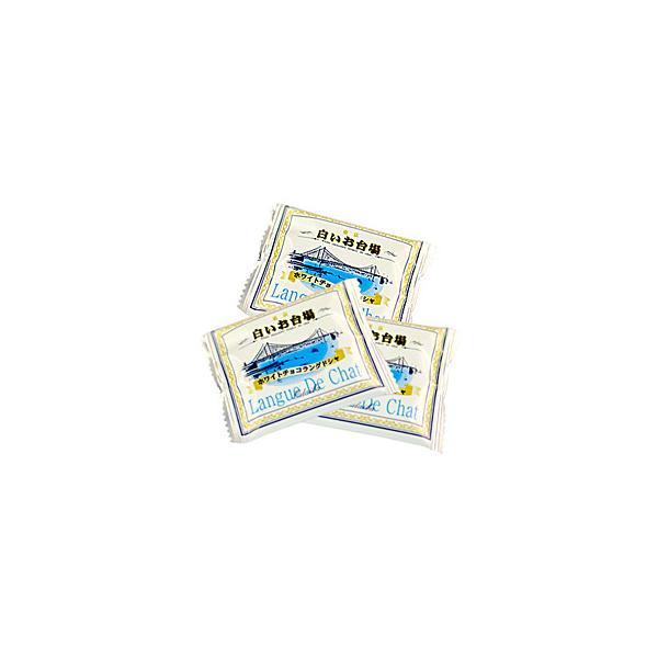 東京 お土産 東京土産 ギフト 白いお台場(大) クッキー お菓子 スイーツ お台場 ID:E8600140|trv|03
