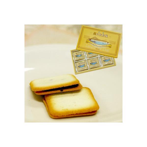 東京 お土産 東京土産 ギフト 黒いお台場 クッキー お菓子 スイーツ 東京 お台場 ID:E8600020|trv