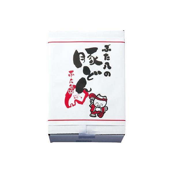 北海道土産 帯広 ぶた八の豚どん 畜産品   直送品 代引き決済不可  ID:81908079|trv|02
