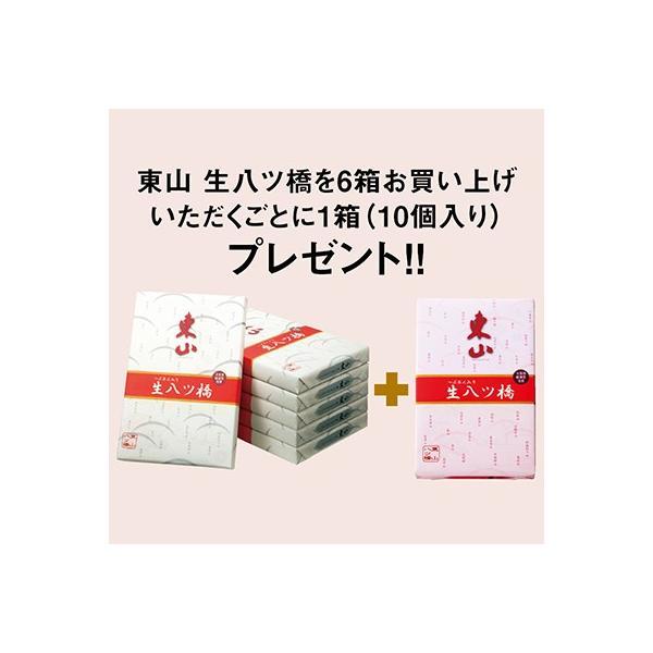 京都土産 東山 生八ツ橋 6箱セット 和菓子 スイーツ ID:81960003 ...