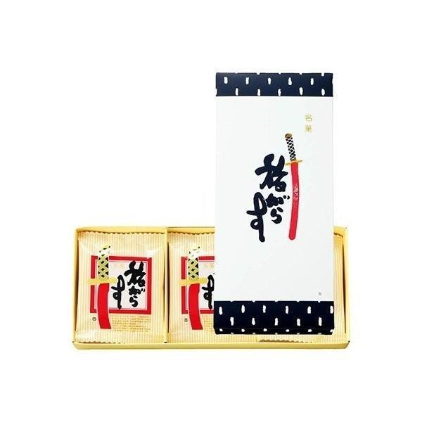 群馬土産 旅がらす 洋菓子 スイーツ  ID:81920091|trv