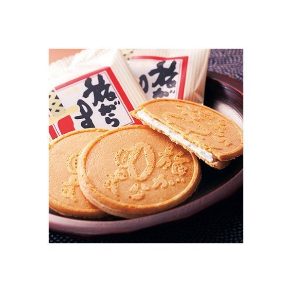 群馬土産 旅がらす 洋菓子 スイーツ  ID:81920091|trv|02