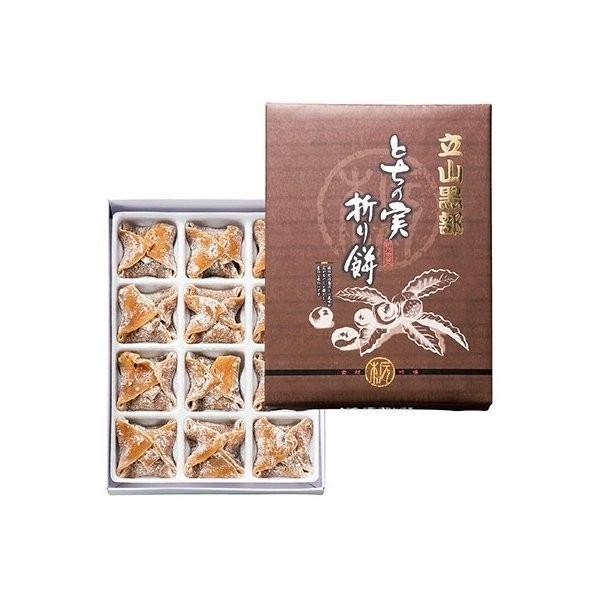 富山土産 立山黒部 とちの実折り餅 和菓子 スイーツ 餅 ID:81930001|trv