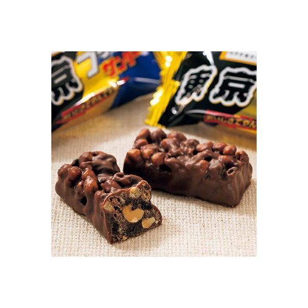 10%OFFクーポン 東京 お土産 東京土産 ギフト 東京ブラックサンダー 洋菓子 スイーツ チョコレート ID:81920031|trv|02