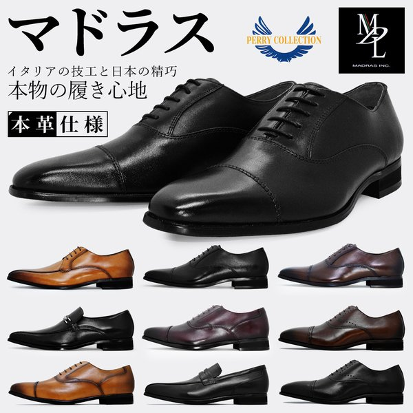 https://item-shopping.c.yimg.jp/i/l/try-group_1-mad-m-ds4047-019