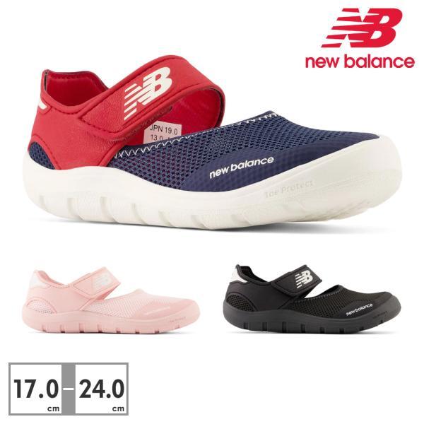 ニューバランス キッズ  サンダル 子供 ジュニア new balance YO208 BK2 MT2 NV2 MG2