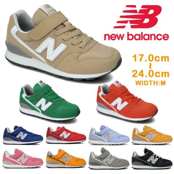 ニューバランス子供靴996スニーカーキッズYV996newbalance