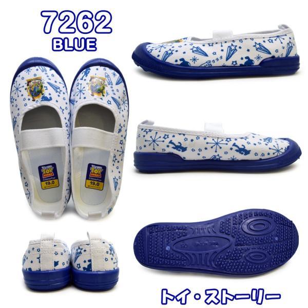 上履き DISNEY ディズニー キャラクター 7261 カーズ 7262 トイストーリー 7263 小さなプリンセス ソフィア 7264 プリンセス 上靴 うわばき うわぐつ|try-group|03