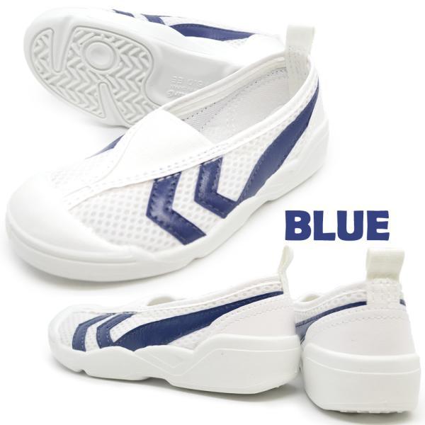 上履き moonstar ムーンスター バイオテフ 01 BIO TEF01 /BLUE(ブルー)/GREEN(グリーン)/WHITE(ホワイト)/RED(レッド)/YELLOW(イエロー)/ 子供靴|try-group|02