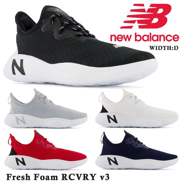 ニューバランス new balance メンズ スニーカー スリッポン RCVRY SB SW SN SR RCVRY リカバリー