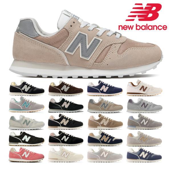ニューバランススニーカーメンズレディースWL373newbalanceML373CS2CT2WL373FT2FN2FS2CO2C